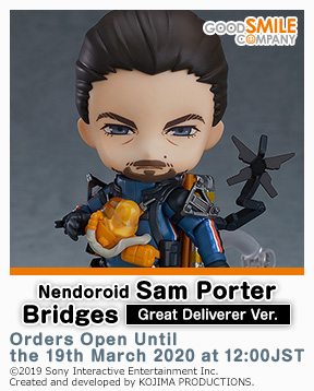 gsc_Nendoroid_Sam_Porter_Bridges_Great_Deliverer_Ver._en_288x358.jpg