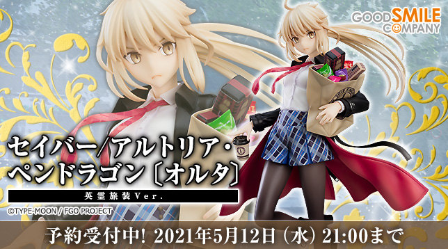 gsc_Saber_Altria_Pendragon_(Alter)_Heroic_Spirit_Traveling_Outfit_Ver._jp_644x358.jpg