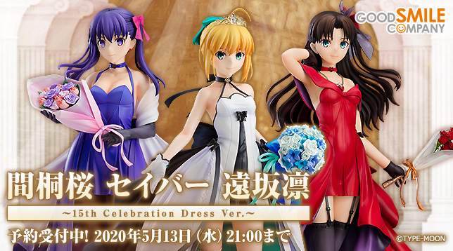 gsc_Sakura_Matou,Saber_and_Rin_Tohsaka~15th_Celebration_Dress_Ver_jp_02.jpg
