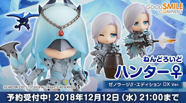 gsc_Nendoroid_Hunter_Female_Xeno'jiiva_Beta_Armor_Edition_jp_644x358.jpg