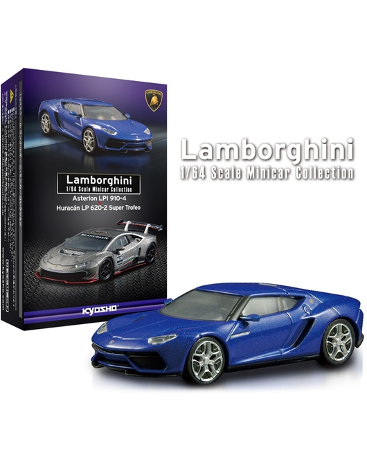 Kyosho 1/64 Scale Lamborghini Asterion & Huracán (Box of 6)